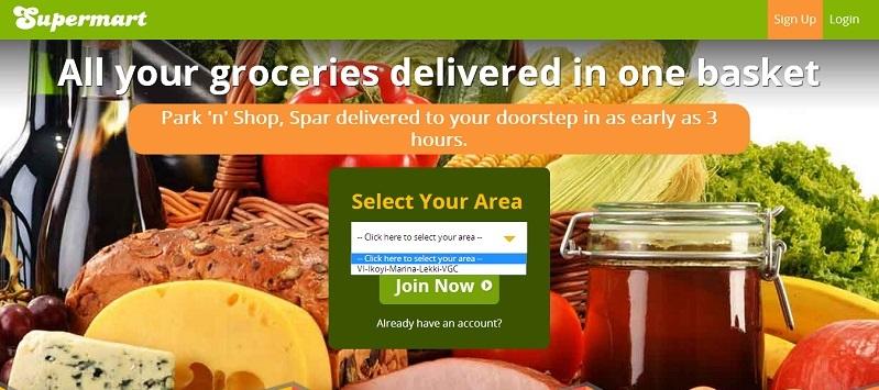 supermart screenshot