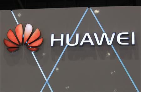 Huawei Wants to Train 1000 African Students in its 'Seed for the Future' Program over the next Five Years
