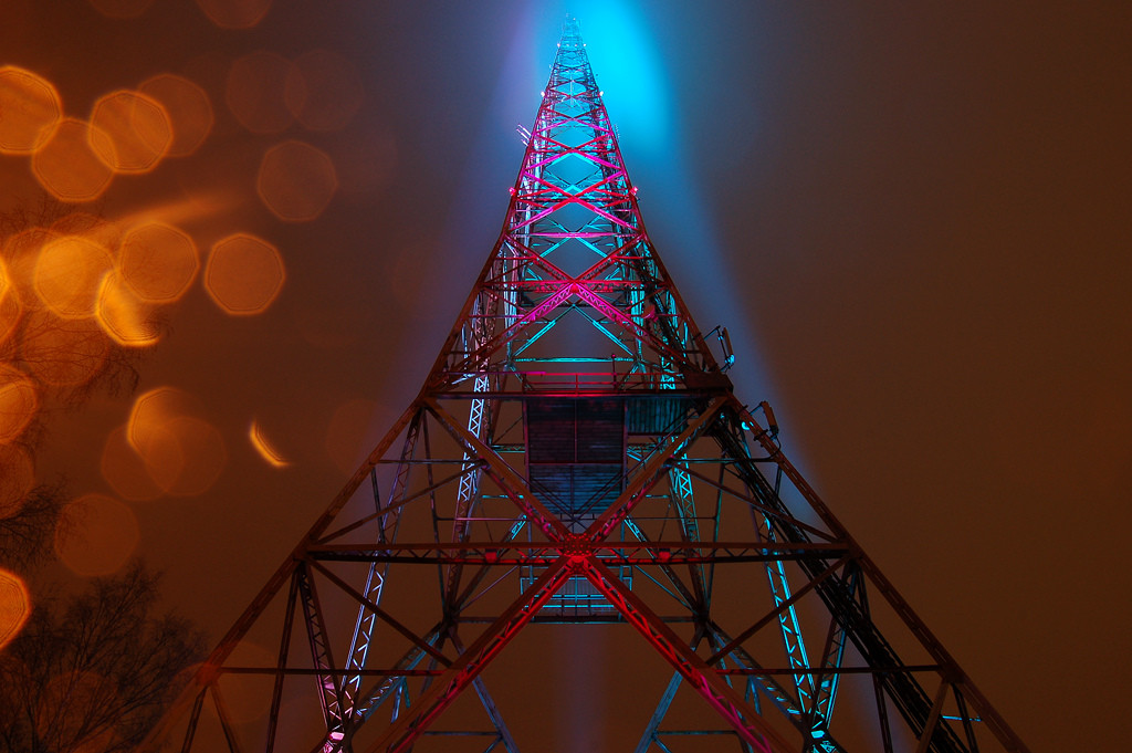 Htn Towers Increases Its Tower Portfolio By 58 Percent After