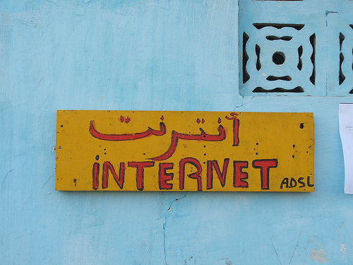 Why we all need internet access