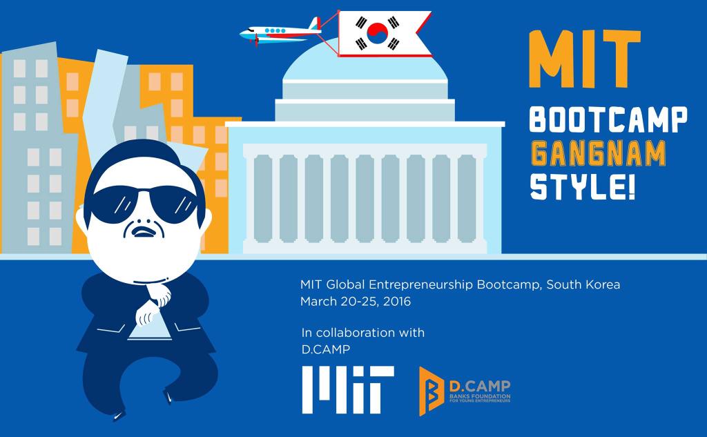 Register for the first international MIT Global Entrepreneurship Bootcamp